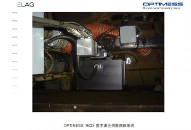 奥特迈斯OPTIMESS RAIL 车载数字激光实时动态轨检系统 0-300公里/小时